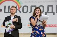 «Школодром-2018». Было круто!, Фото: 128