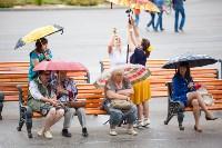 Буги-вуги опенэйр в парке. 18 июля 2015, Фото: 58