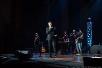Концерт Эмина в ГКЗ, Фото: 29