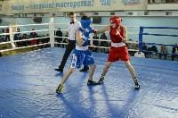 Турнир по боксу памяти Жабарова, Фото: 75