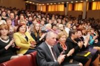 Губернатор поздравил тульских педагогов с Днем учителя, Фото: 26