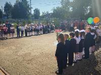 Линейки в школах Тулы и области, Фото: 16