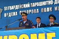 Дмитрий Глушенков простился со знаменем дивизии, Фото: 26