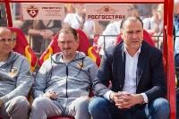 Арсенал-Локомотив 2:0, Фото: 167