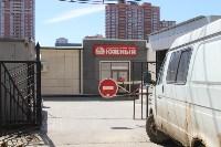 В Туле снесли часть рынка «Южный», Фото: 12
