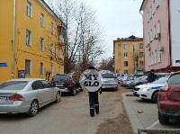 Взрыв на ул. Болдина, Фото: 5