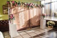 Свадебные секреты, Фото: 7