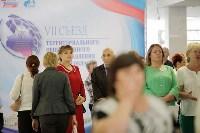 Алексей Дюмин поблагодарил представителей  ТОСов за активность, Фото: 16