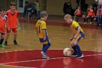 Детский футбольный турнир «Тульская весна - 2016», Фото: 24