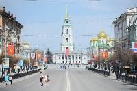 Первомайский велопробег, Фото: 41