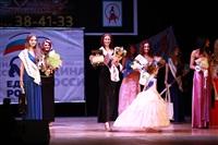 Мисс Тульская область - 2014, Фото: 454