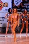 Чемпионат по бодибилдингу и бодифитнесу «Мистер и Мисс Тула - 2015», Фото: 167
