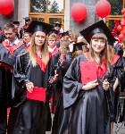 Магистры ТулГУ получили дипломы с отличием, Фото: 264