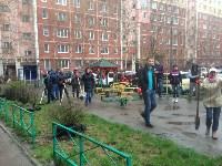 Субботник во дворе дома №19 по ул. Кирова, Фото: 2