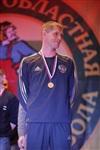 Тульская областная федерация футбола наградила отличившихся. 24 ноября 2013, Фото: 20