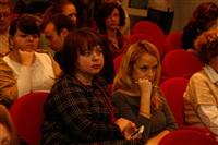 Видеоконференция от «Ростелеком», Фото: 4
