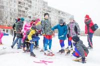 В Туле прошли массовые конькобежные соревнования «Лед надежды нашей — 2020», Фото: 23