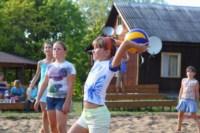 В Детской Республике «Поленово» завершился сезон - 2014, Фото: 16