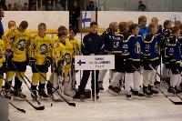 Хоккейный турнир EuroChemCup, Фото: 59