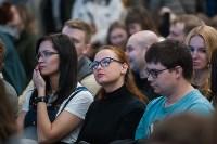 Ирина Горбачева в Туле, Фото: 137