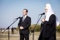 Патриарх Кирилл на Куликовом поле. 21 сентября 2014 года, Фото: 2