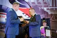 Юрий Андрианов поздравил тульских железнодорожников с профессиональным праздником, Фото: 16
