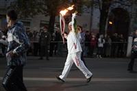 Третий этап эстафеты олимпийского огня: проспект Ленина, Фото: 65