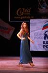 Мисс Тульская область - 2014, Фото: 23