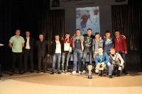 Награждение лучших футболистов Тулы. 25.04.2015, Фото: 28