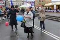Фестиваль «Энергия молодости», Фото: 50