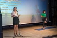 Молодой предприниматель России-2014, Фото: 3