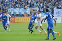 «Арсенал»-«Динамо». Тула. 17 августа 2014 год., Фото: 44