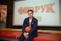Дмитрий Нагиев стал физруком, Фото: 93