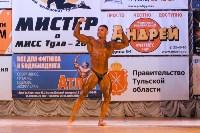 Чемпионат по бодибилдингу и бодифитнесу «Мистер и Мисс Тула - 2015», Фото: 24