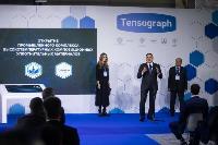В Тульской области запустили инновационное производство герметиков, Фото: 20