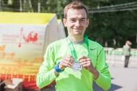 """В Центральном парке прошел """"Тульский марафон 2017"""", Фото: 236"""
