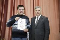 """Награждение победителей акции """"Любимый доктор"""", Фото: 62"""