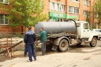 Коммунальная авария на ул. Лейтейзена, Фото: 1