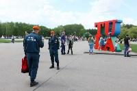 День Победы в Центральном парке, Фото: 39