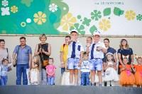 """Фестиваль близнецов """"Две капли"""" - 2019, Фото: 81"""