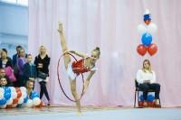 Открытый кубок региона по художественной гимнастике, Фото: 35