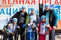 Лыжня России-2020, Фото: 15