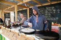 фестиваль фермерской еды СВОЕ, Фото: 129