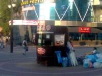 вот пример цивилизованной уличной торговли., Фото: 14