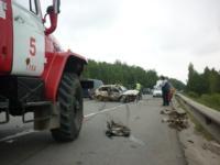 ДТП на трассе М2 Крым. 11 июля 2014 год., Фото: 15