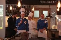 Битва кулинаров. 25 октября 2015, Фото: 7