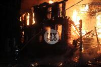 Крупный ночной пожар в Туле, Фото: 31