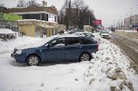 Снег в Туле, Фото: 47