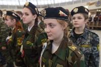 Состоялась церемония принятия юных туляков в ряды юнармейцев, Фото: 22