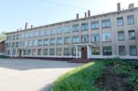 Средняя общеобразовательная школа №61, Фото: 1
